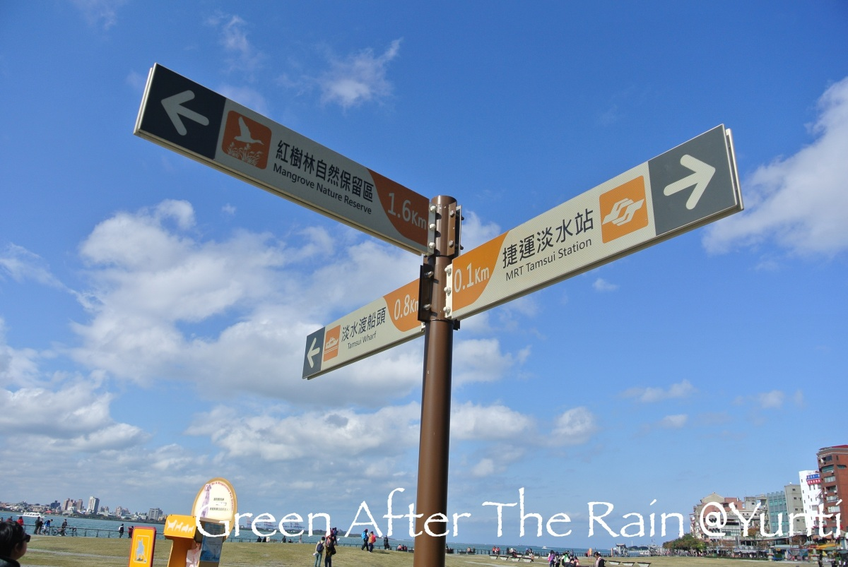 Tamsui (Danshui) 淡水: Street Food and Lovers Bridge
